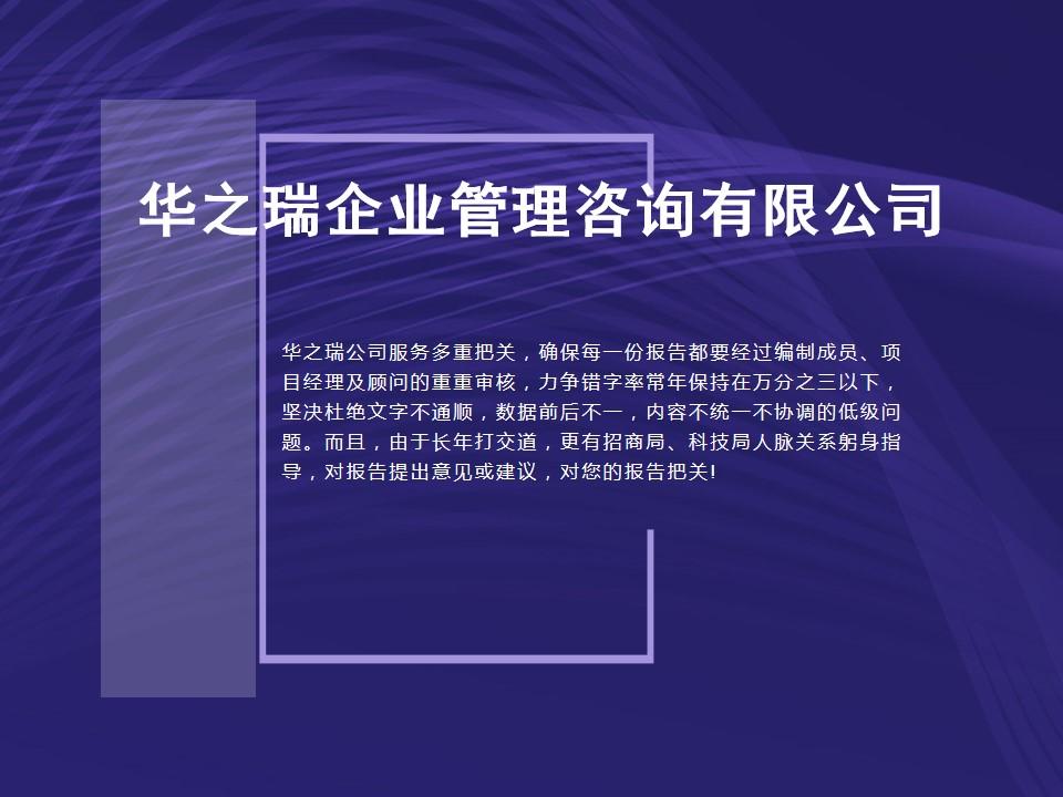 宝丰县可以做标书投标文件的公司,做项目投标标书