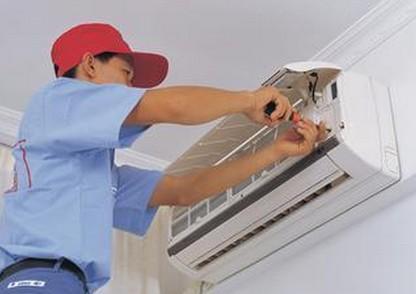 咨询:铁岭维修AEA空调清洗保养维修电话