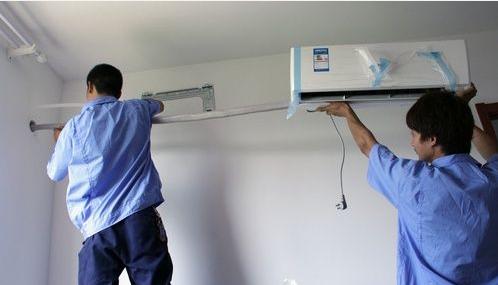 专业维修:铁岭维修开利空调维修点
