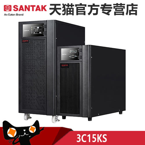 昆明UPS;云南免维护蓄电池销售价