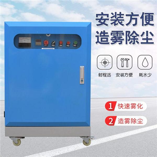 广西贵港:围挡喷淋喷雾机 围挡喷淋雾化机