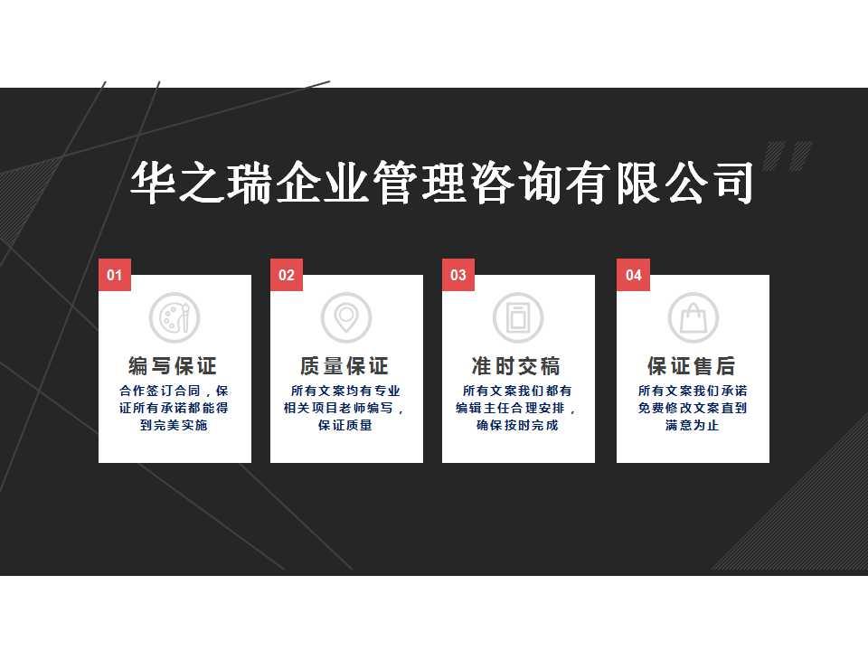 建湖县标书怎么做能中标,率办公,经验丰富提升中标率