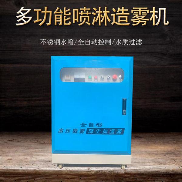 黑龙江七台河 围墙围挡喷淋系统围墙喷雾除尘系统