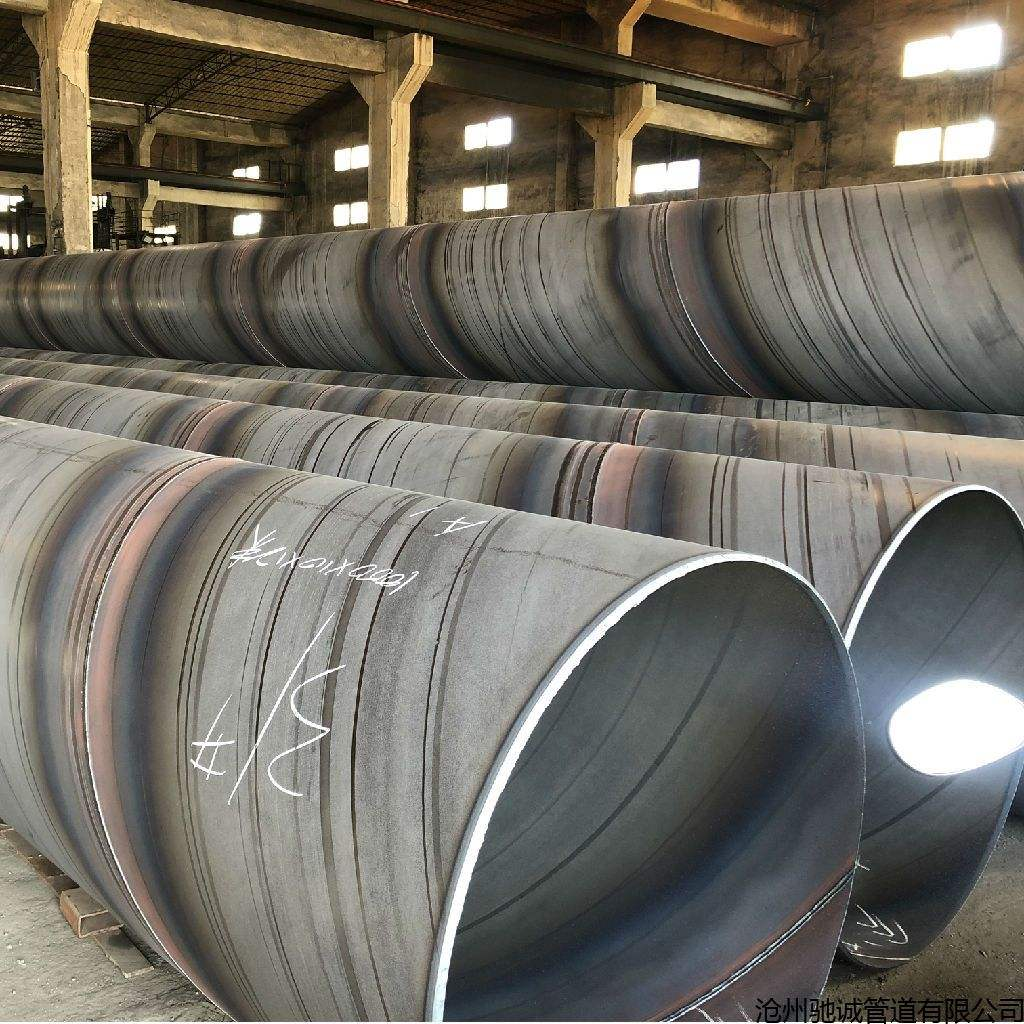 重阳节$720*12焊接钢管生产厂家(价格)