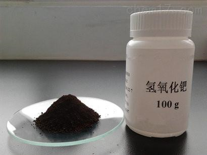 湖南省張家界市二氯化鉑回收網點