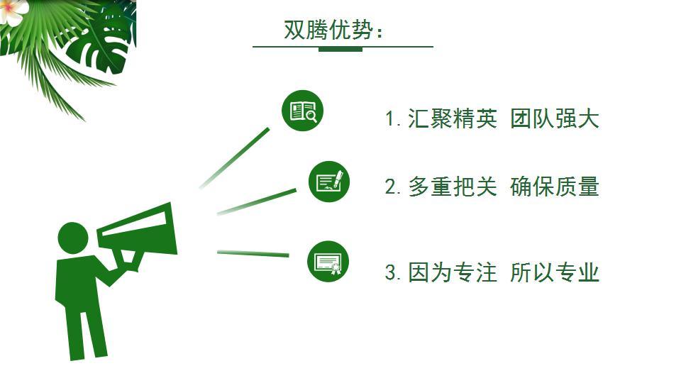曹县可以做项目立项策划_点击查看