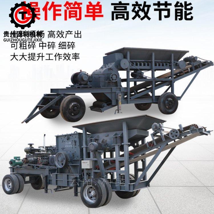 六盘水移动式制砂机万安厂家现货