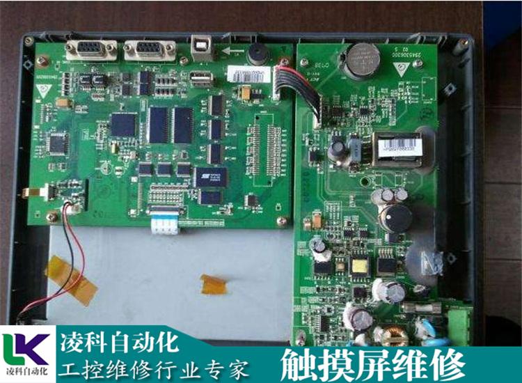 控制屏维修_欧姆龙HMI触摸屏进入不了系统维修有质保