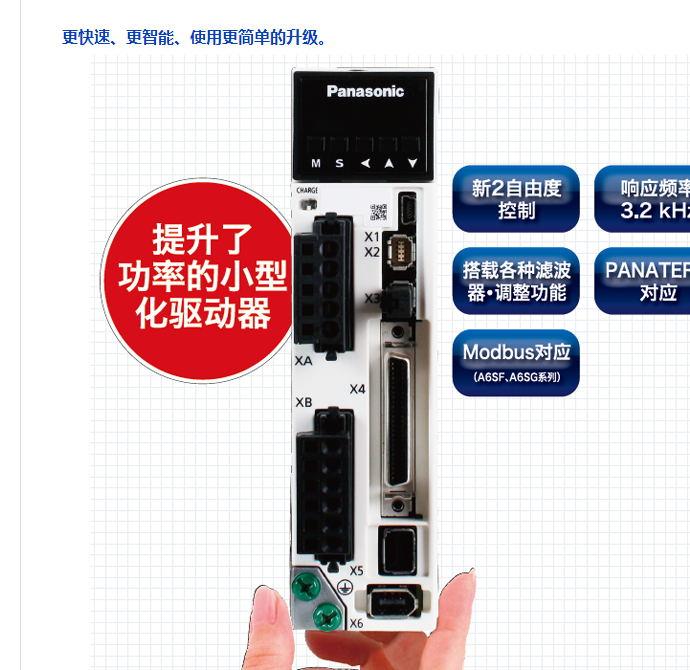 现货特价MFMA082A1G(750W