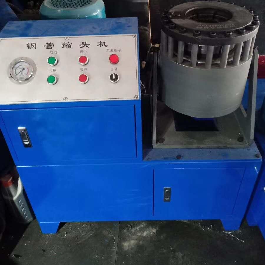30型钢管缩管机吴忠不锈钢钢管缩管机