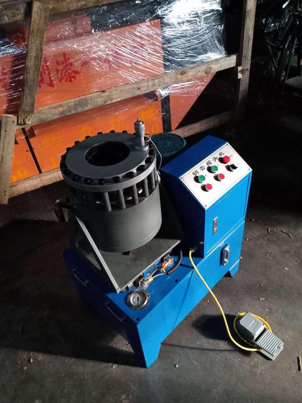 大棚管电动液压缩管机七台河市