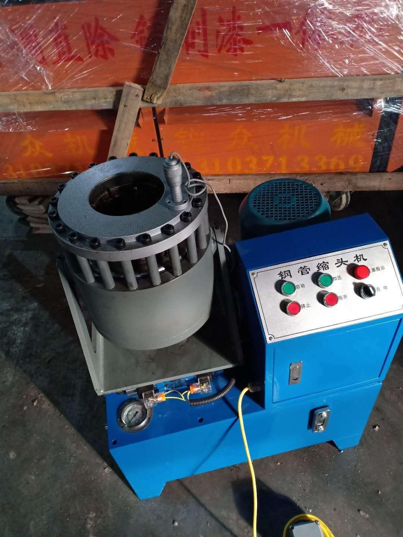 液压管机器钢管缩管机无锡方管圆管圆钢电动缩尖机