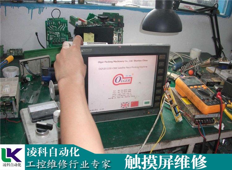 触控屏维修_松下人机交互界面画面不能切换维修经验丰富