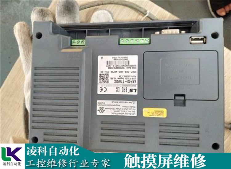工业触摸屏维修_Kyocera工业显示屏触摸无响应维修商