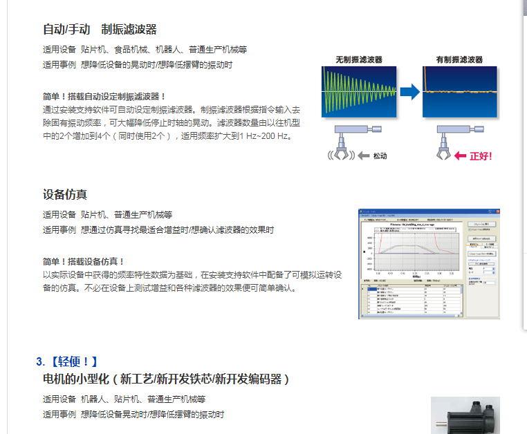 现货特价Maxtor XT1085 85MB HD