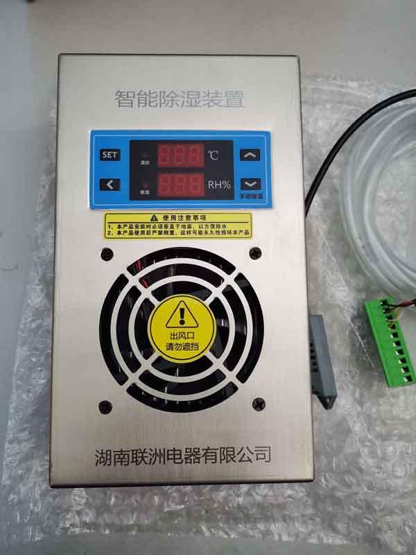 牡丹江穆棱SH200-05电动机保护器点击查看