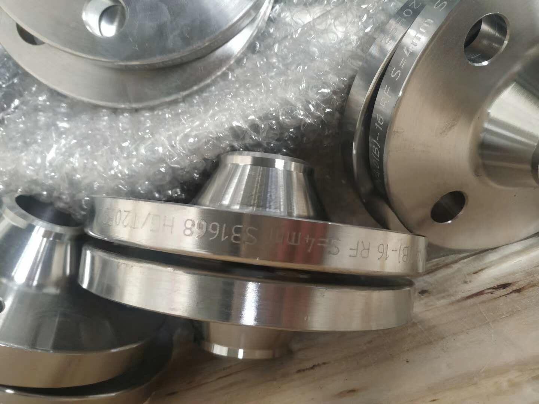盐城GH3044锻件