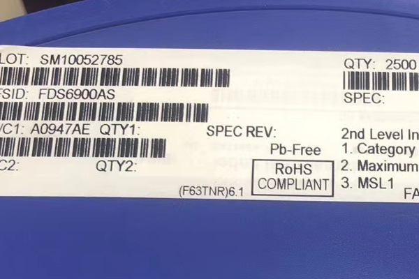 华强北回收SDR8652收购茂达IC各种型号