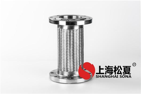 忻州市岢岚县不锈钢丝编织管供应制造