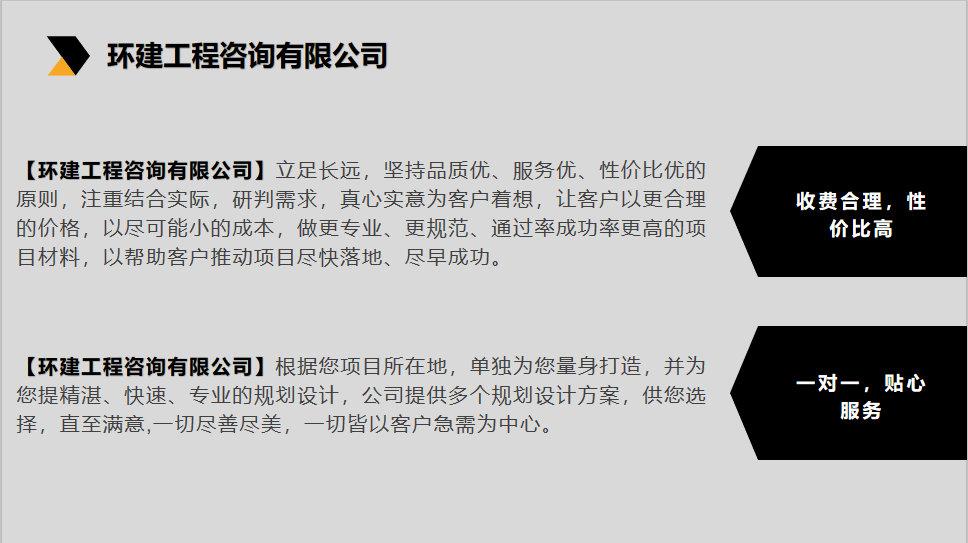 献县做景区规划写前景效益分析的单位