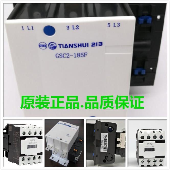 广饶LC1系列接触器专卖店