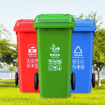 乐山夹江哪里有卖垃圾桶的-西安鑫中星