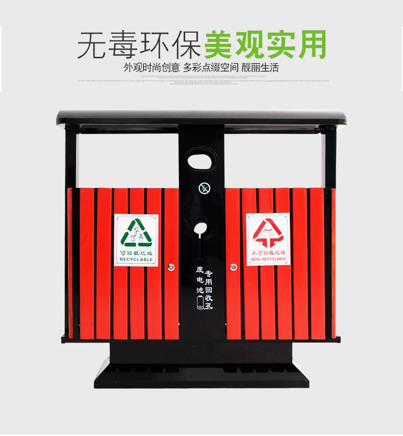 拉萨市堆龙德庆县分类大型垃圾桶(新推荐)-西安鑫中星