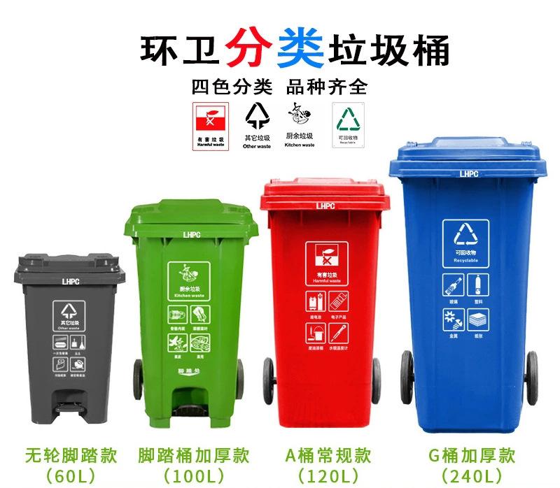 丹巴县垃圾桶批发价格-环卫果皮箱厂家-西安鑫中星