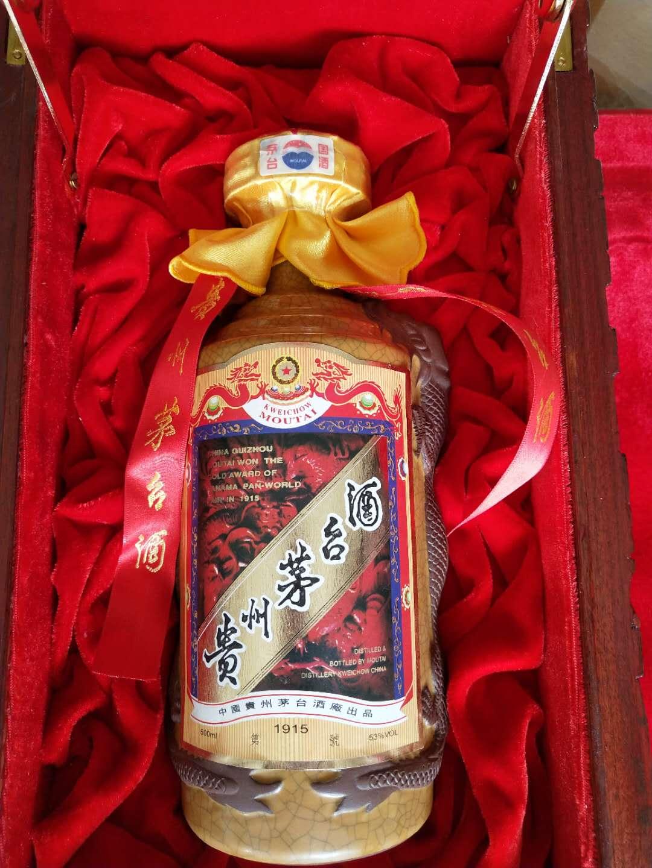 淄博博山那里收购茅台酒-回收整箱汾酒即时报价