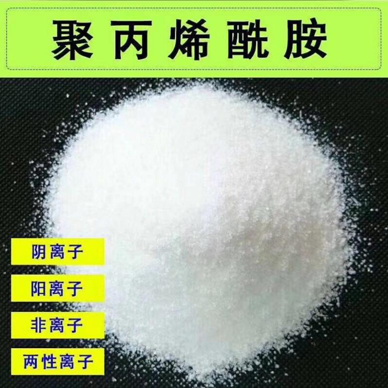 贵阳市PAC28%聚合氯化铝价格行情
