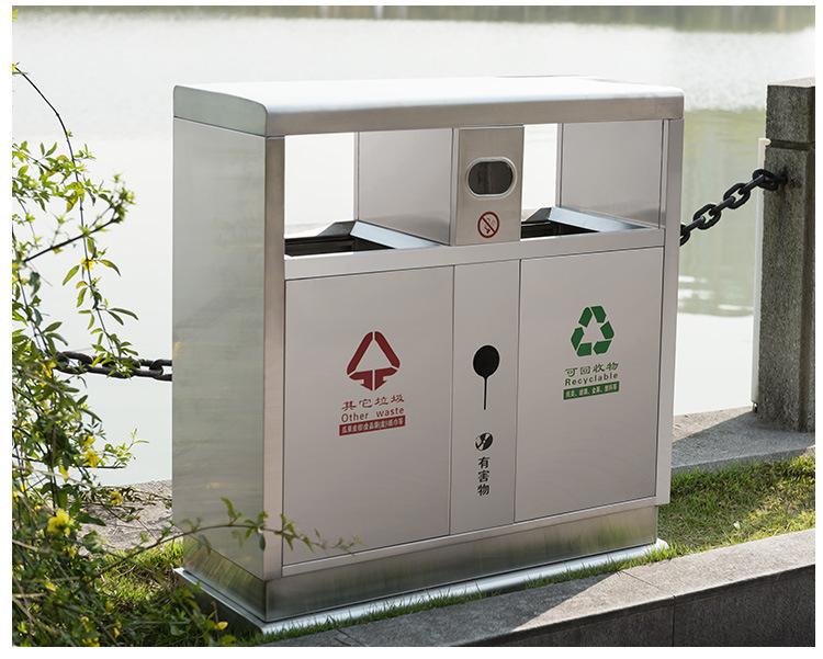 日喀则萨迦哪里有卖垃圾桶的-西安鑫中星