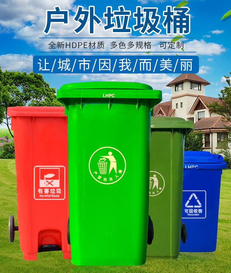昌吉回族自治州奇台县垃圾桶批发价格-户外果皮箱厂家-西安鑫中星