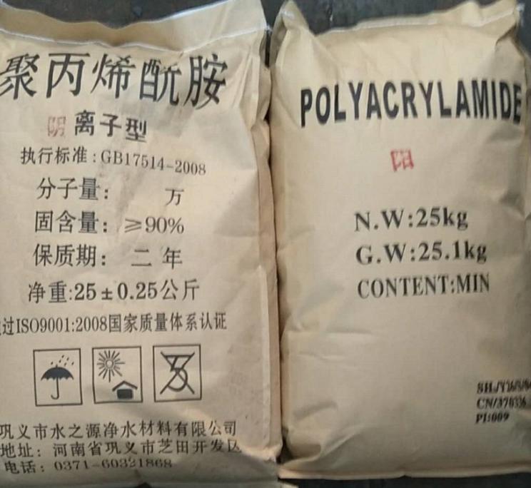 安西县PAFC聚合氯化铝铁洗沙污水处理24年生产商