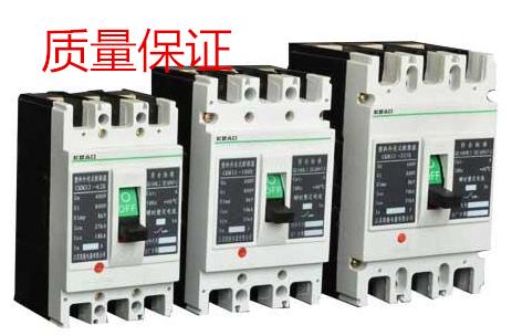 广东深圳三相四线导轨电能表专卖店