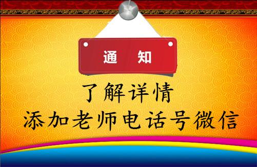 天津市监理员证怎么考报名费用多少详细介绍