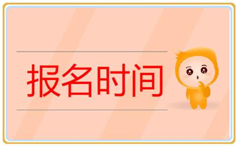 镇江市考绿化工证2021考试时间及报名培训地点转发分享
