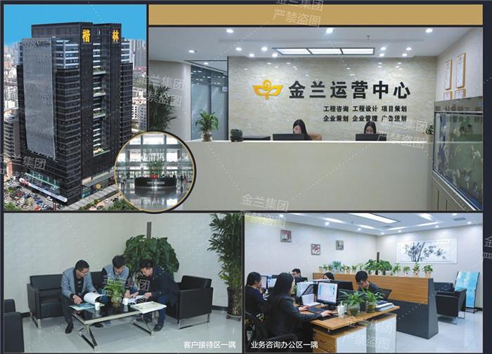 江门市快速制作项目申报书价格便宜的公司