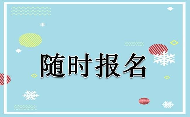 广元考取叉车证怎么考要多少钱报考详细流程介绍