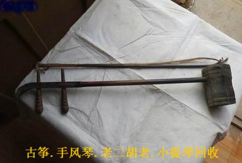 杨浦区老钟表回收/老电风扇回收=诚信推荐