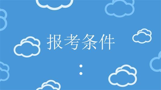 襄阳市2021年钢筋工证报名需要什么资料和报名时间
