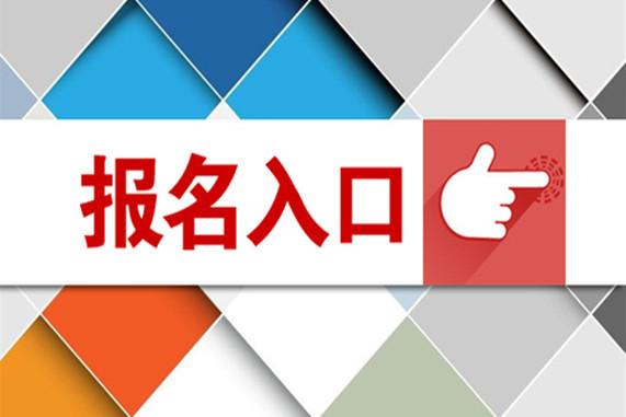 贵港考锅炉操作工证报名考试流程详细介绍
