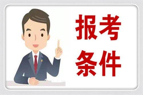 广州管道工证哪里报名报名要求及资料