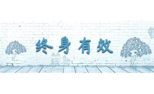 永嘉关于考物业管理师报名的事宜2020考试时间erv