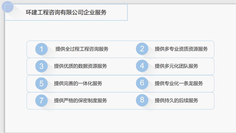 泗水县专业做规划设计公司/产业规划撰写