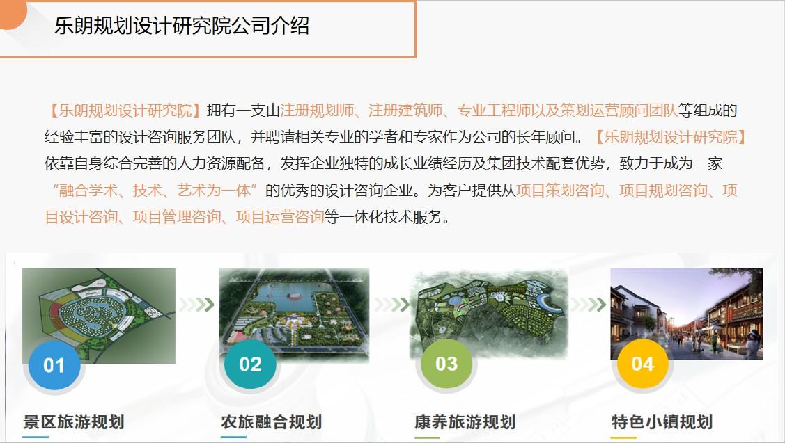 昌吉州编写项目实施方案-编写专业的公司