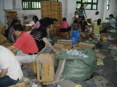 长沙市长沙县衣服回收公司联系人