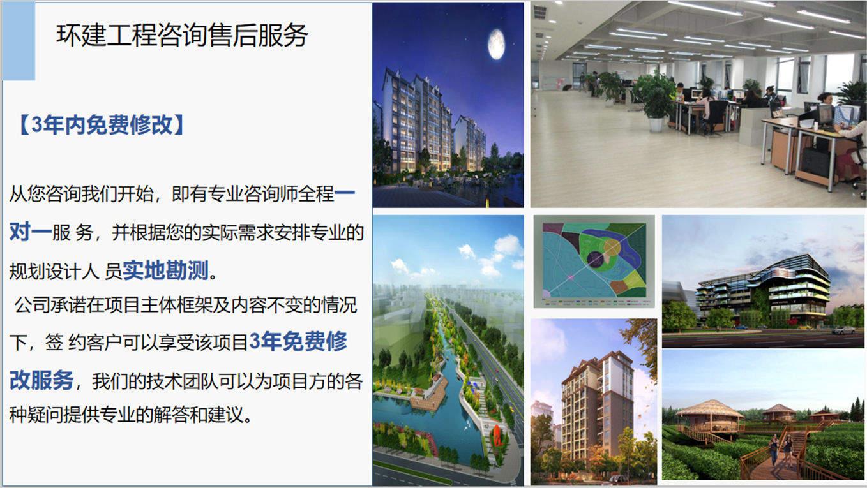 泗水县专业做到规划设计公司/产业规划编写