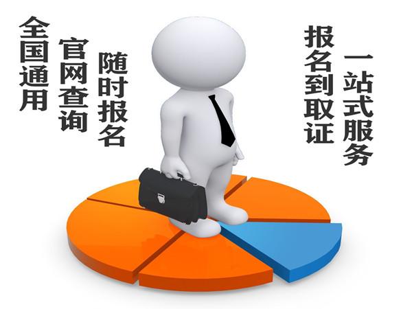 深圳市考锅炉操作工证要多少钱报考要求介绍
