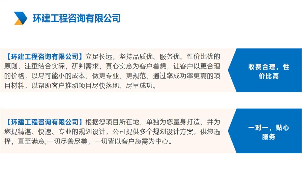 阜新专门做控制性详细规划的正规公司