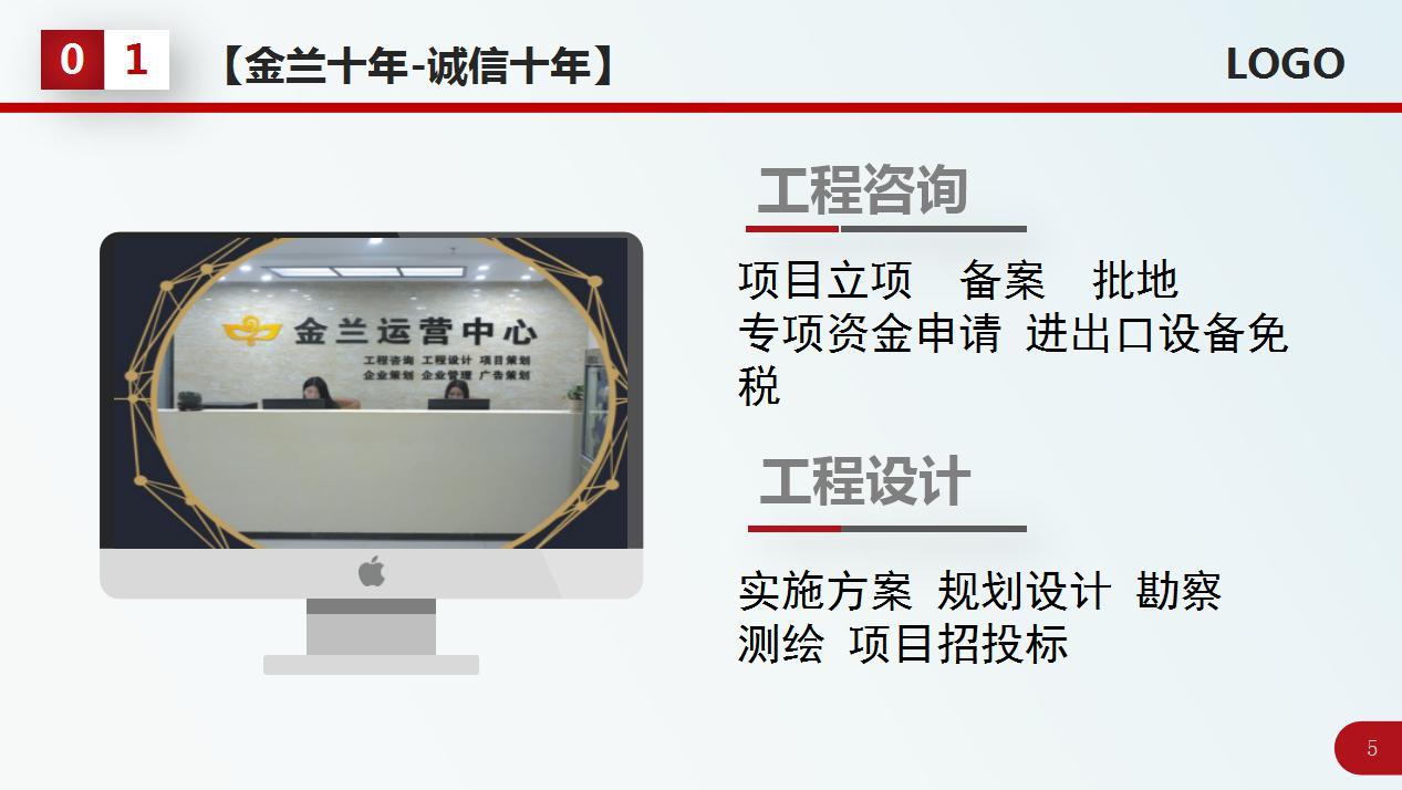 临汾浮山专业写总体规划的公司/报价指导